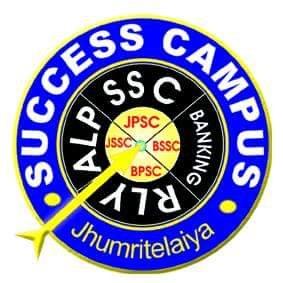 Success Campus